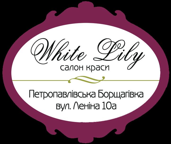 White Lily — салон краси